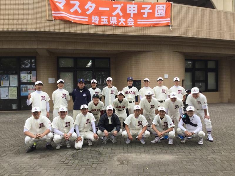 ◆マスターズ甲子園埼玉県大会