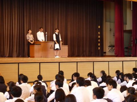ダンス部 第12回日本高校ダンス部選手権