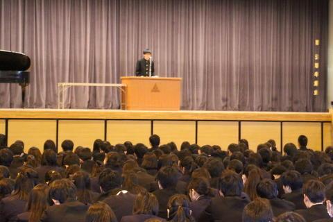 県立高校グローバルリーダー育成プロジェクト参加報告