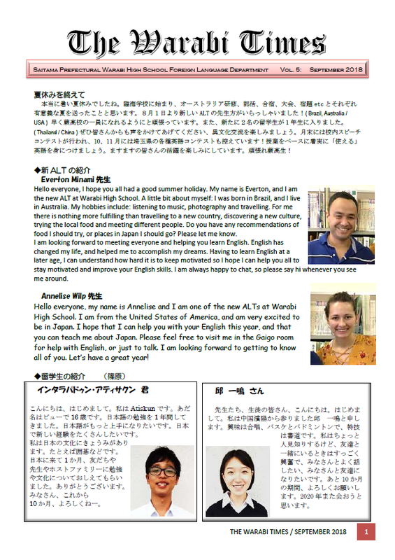 Saitama Prefectural Warabi High School Foreign Language Department Vol. 5: September 2018