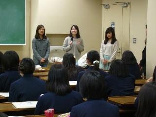 東京外国語大学1日体験