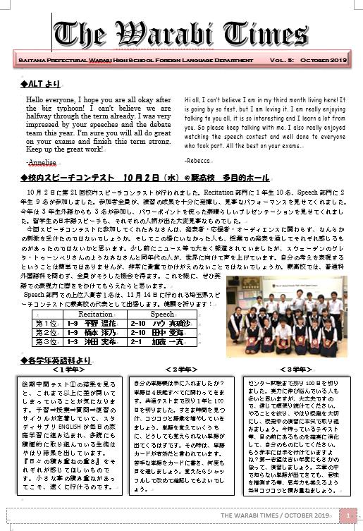 外国語科通信Vol5-1