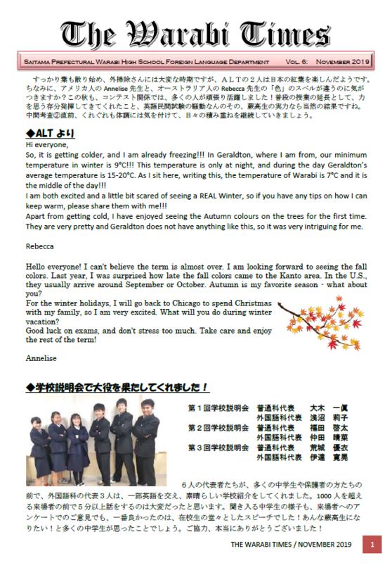 外語通信Vol6-1