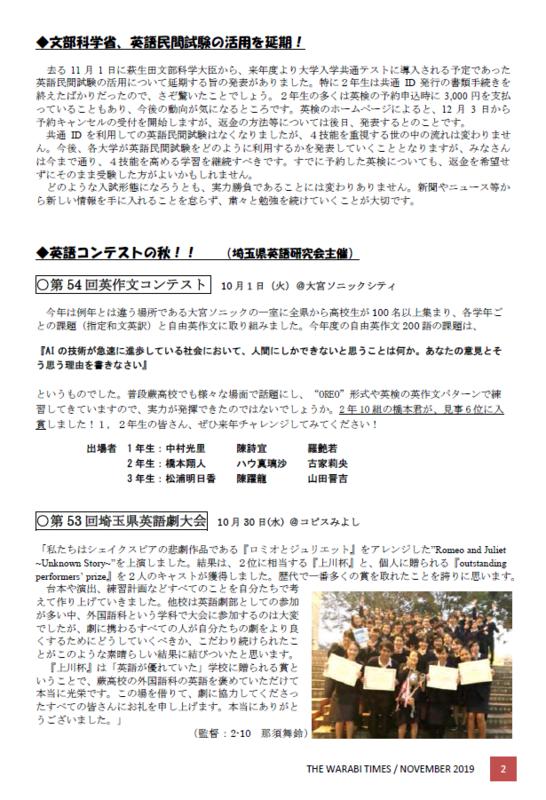 外語通信Vol6-2