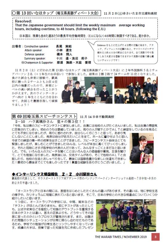 外語通信Vol6-3