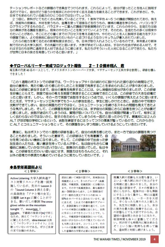 外語通信Vol6-4
