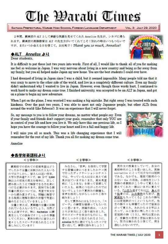 Warabi Times Vol3.1