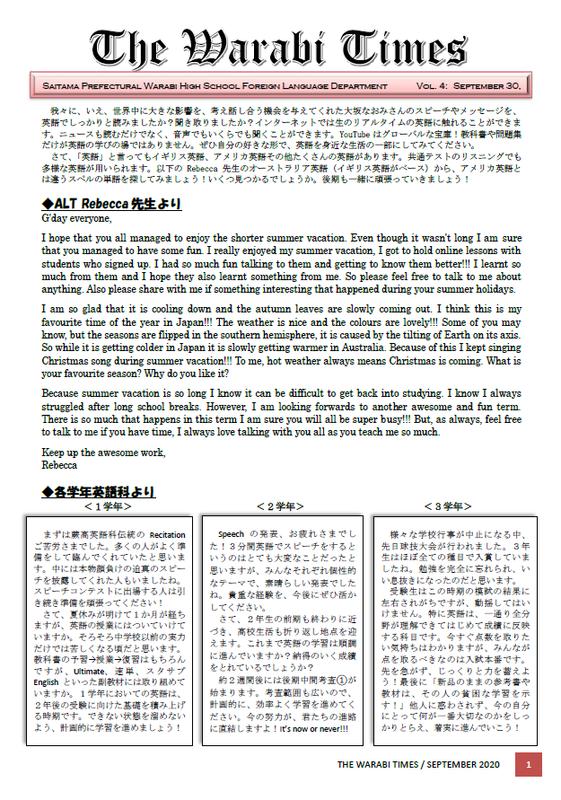 Warabi Times Vol.4-1